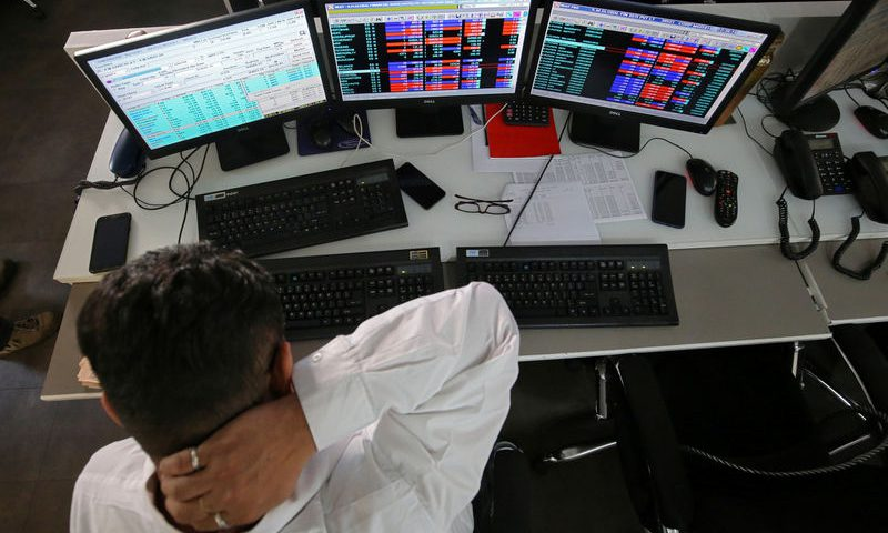 India stocks higher at close of trade; Nifty 50 up 1.53%